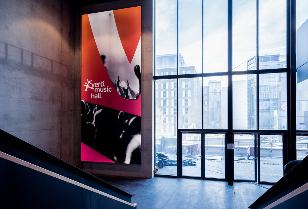 Verti Music Hall